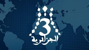 Logo A3 TV ENTV Live