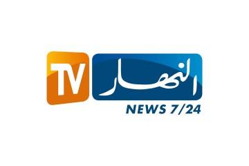 Logo Ennahar TV