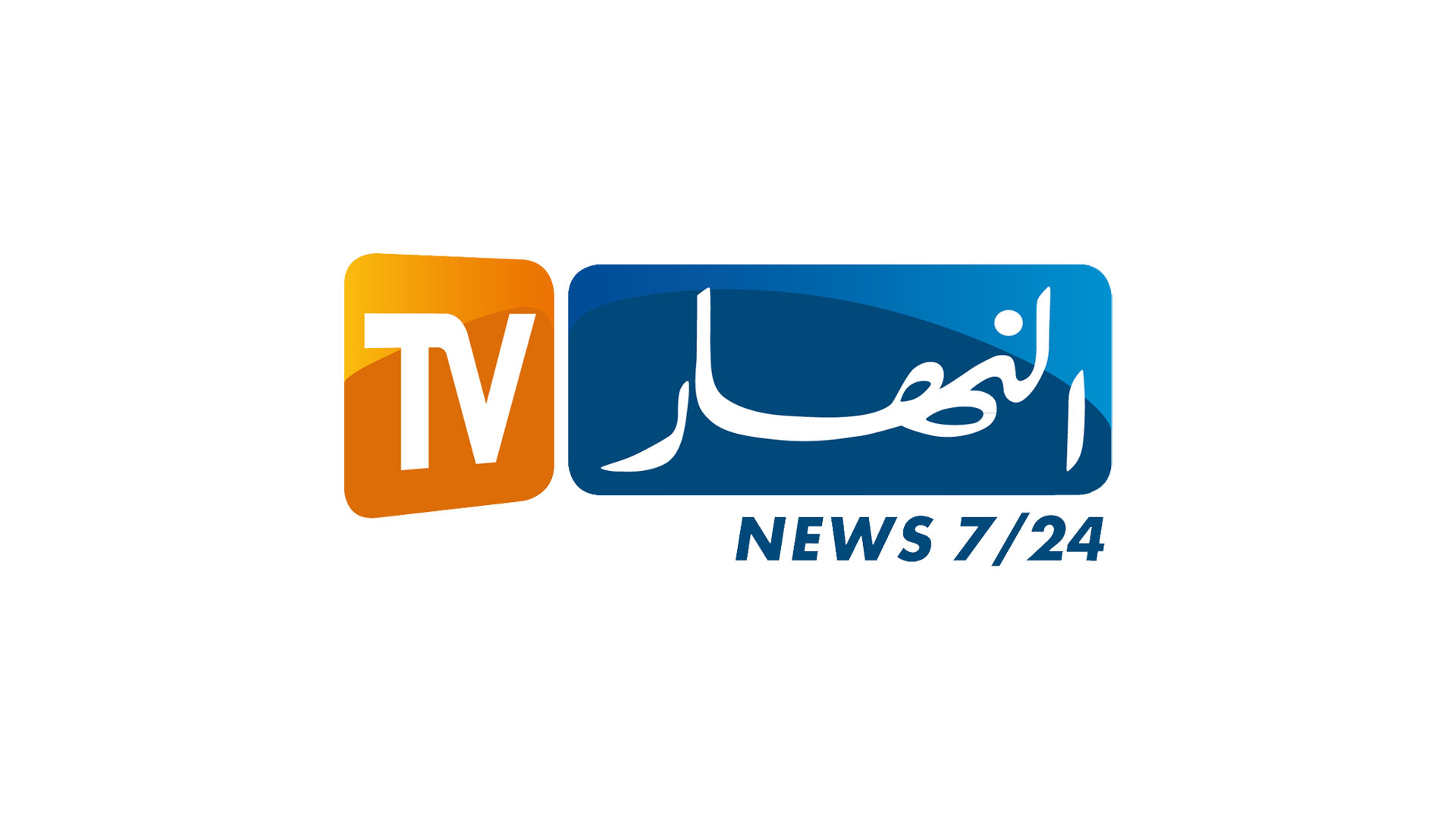 Logo Ennahar TV en direct