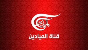 Logo Al Mayadeen Live