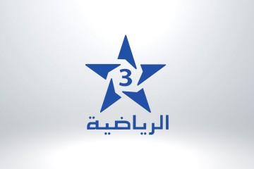 Logo Arryadia TV