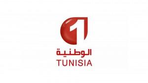 Logo El Wataniya 1 Live