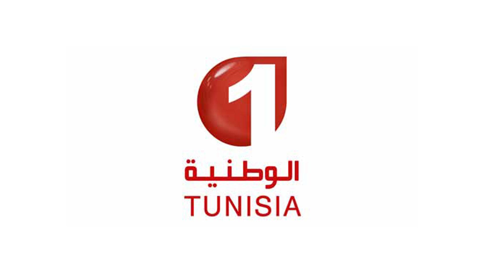 Tunis : Al Wataniya 1-2 ( Médias, TVs, Radios.. )