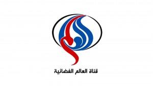 Logo Al Alam Live